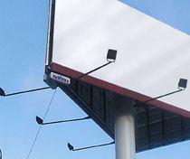 cварные рекламные щиты в Бийске